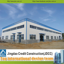 Steel Structure Iron Sheet Prefab Buildings