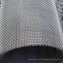 Flat Topped Curved Woven Wire Mesh/Crimped Wire Mesh
