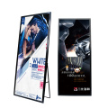 2018 publicidade poster Hd P2 levou Display Stand