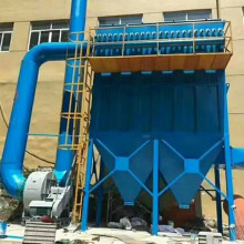 Pulse Jet Dust Collector Baghouse Sistem Penghapusan Debu