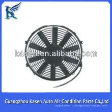 Универсальный автоматический электрический вентилятор конденсатора