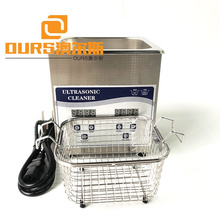 Capacity 2L Digital Ultrasonic Cleaner For Pipe / Glass Container / Esophagoscope Ultrasonic Cleaning With Basket  And Cover