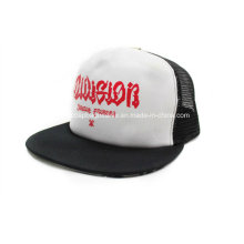 Flat Brim Trucker Hat, Cool Trucker Hat
