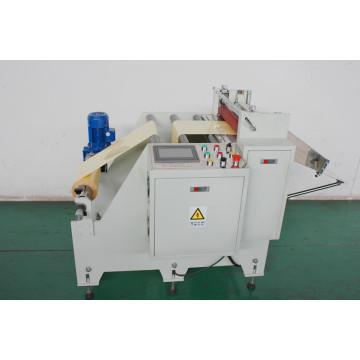 Электрический бумажный автомат для резки (резак лист)