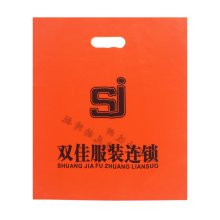 HDPE Die Cut Bag for SJ Company