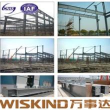 Fast Construction Welded Light Gauge Frame Structural Steel Building