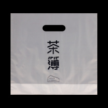Takeaway Plastic Die Cut Packaging Bag