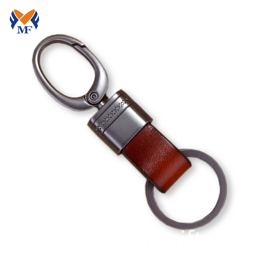 Leather Keychain Ring