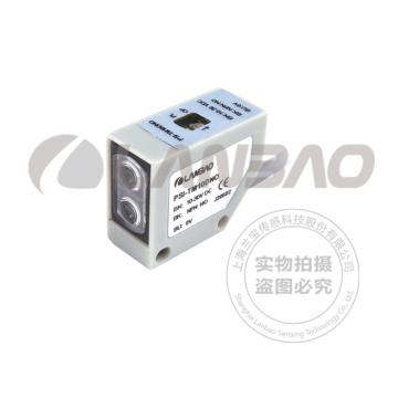 Rectangular Through Beam Photoelectric Sensor (PSI-TM5D DC3/4)
