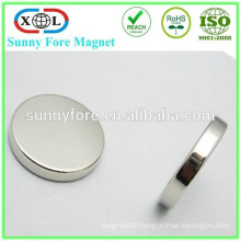 Jiangmen factory offer N35 round magnet 25mm