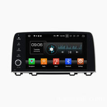 Android 8.0 oem multimedia per CRV 2017