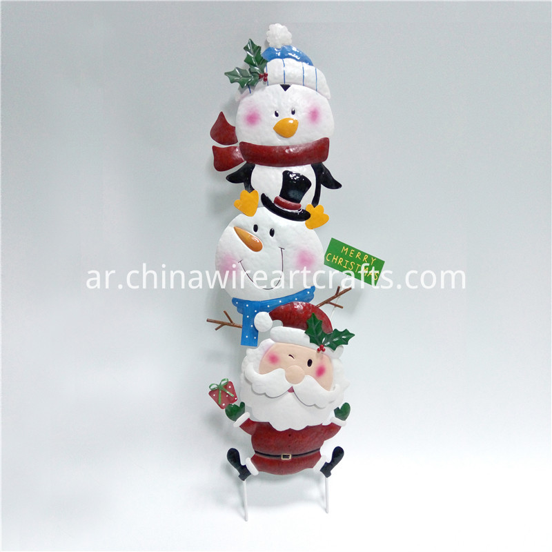Merry Christmas Decorative Stakes