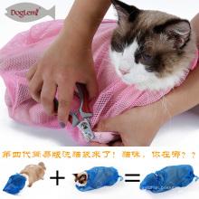 Bereiten Sie Produkt Mesh Breathable No Scrathcing Katze Badetasche