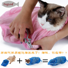Clean up product Mesh Breathable No Scrathcing cat bathing bag