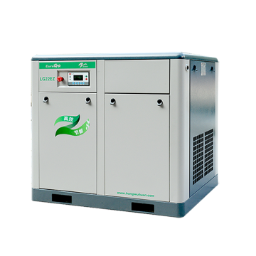 Hongwuhuan LG22EZ 22kw stationary screw air compressor