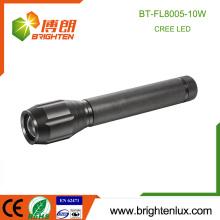Factory Supply 3C cell Opération Aluminium 1000 lumen Long Beam Range 10watt High Power Zoom Focus Best Cree led Flashlight