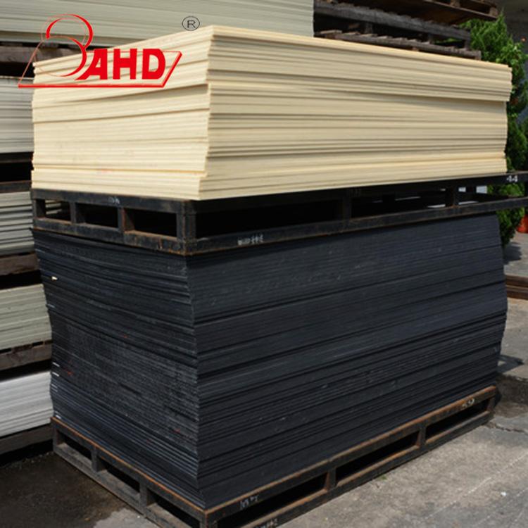 abs plastic sheet 4mm