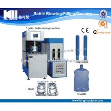 2017 хорошую Производительность полуавтоматной бутылки одна полостей Дуя машина в Китае