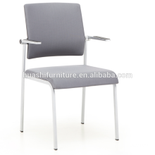 T-082SH-F stackable conference chair with wheels