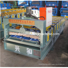 Galvanized Steel Sheet Wall Panel Forming Machine (XH900)