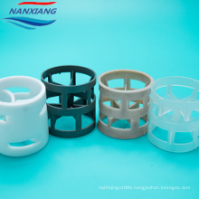 Water Treatment PP Plastic Polypropylene Packing Pall Ring