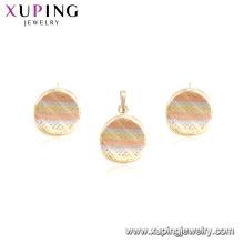 63735 xuping многоцветный простой дизайн из двух частей элегантный набор