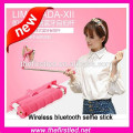 Wholesale 2015 New wireless selfie stick with bluetooth