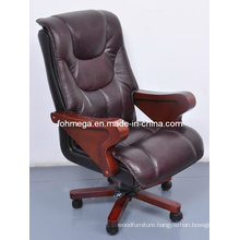 Executive Office Black Genuine Leather CEO Chair (FOH-B8012)
