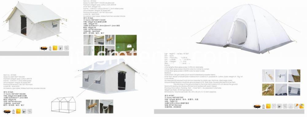 Refugee disaster relief tents