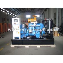 Вэйфан 150 кВт трехфазный резервный дизельный генератор