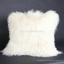 Coussin en tissu de fourrure d'agneau de haute qualité