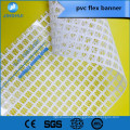 eco-solvente frontlit brillante PVC flex banner con laminación en frío