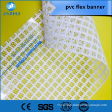 eco-solvent frontlit glossy PVC flex banner with cold lamination