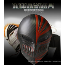 Death of a Black Kawasaki Mask Tactical Mask