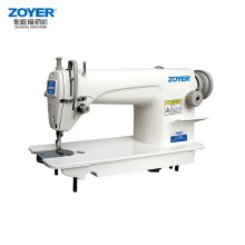 Best Choose Leather Double Industrial Sewing Jeans Direct Drive Computerized Machine