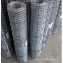 Welded Wire Mesh Panel (hpwj-1005)
