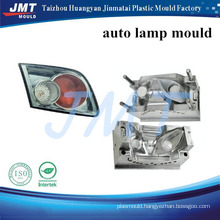 car auto lamp light mold mould Mould for plastic tail lamp mold