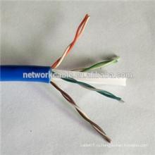 CCA / CCS / CU проводник utp cat6 lan кабели для концентратора