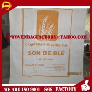 PP WOVEN BAGS FOR AGRICULTURE