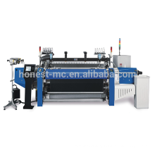 the queen of quality high speed 500+rpm china power loom cloth rapier loom with best price
