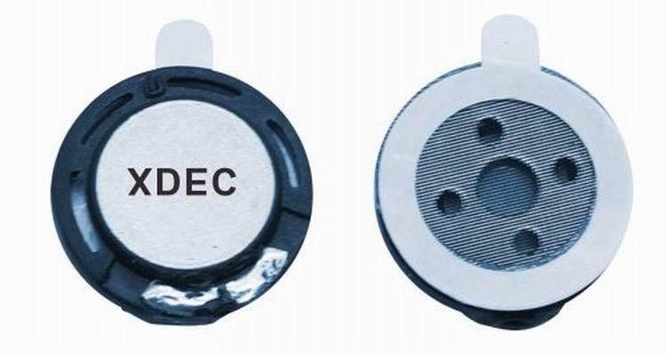 XDEC-13M-1