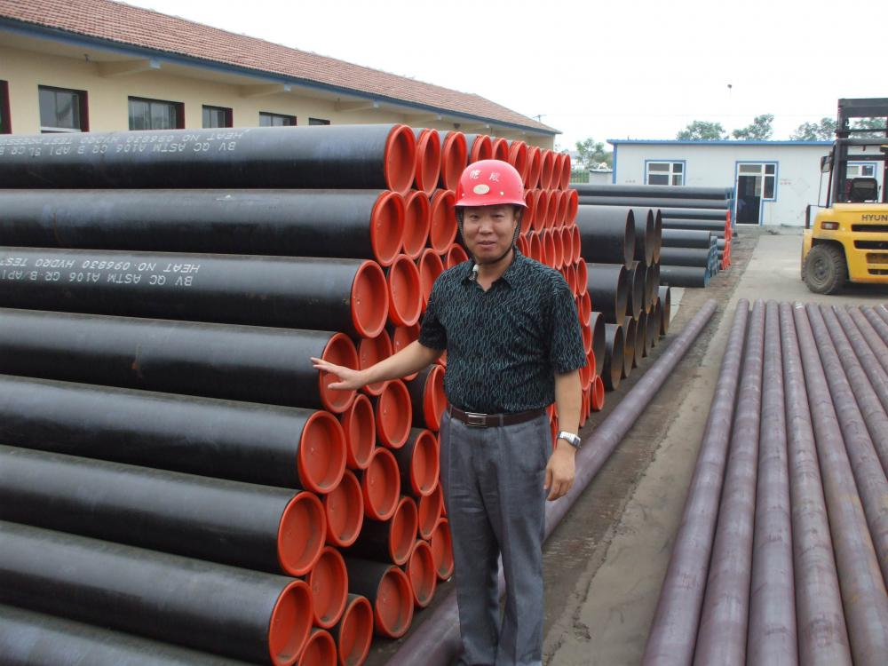 seamless steel alloy