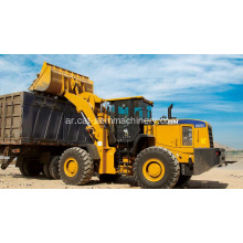 SEM 669C Wheel Loader
