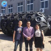 Fournisseur pneumatique d'amortisseur pneumatique de bateau en caoutchouc anti-collision en Chine