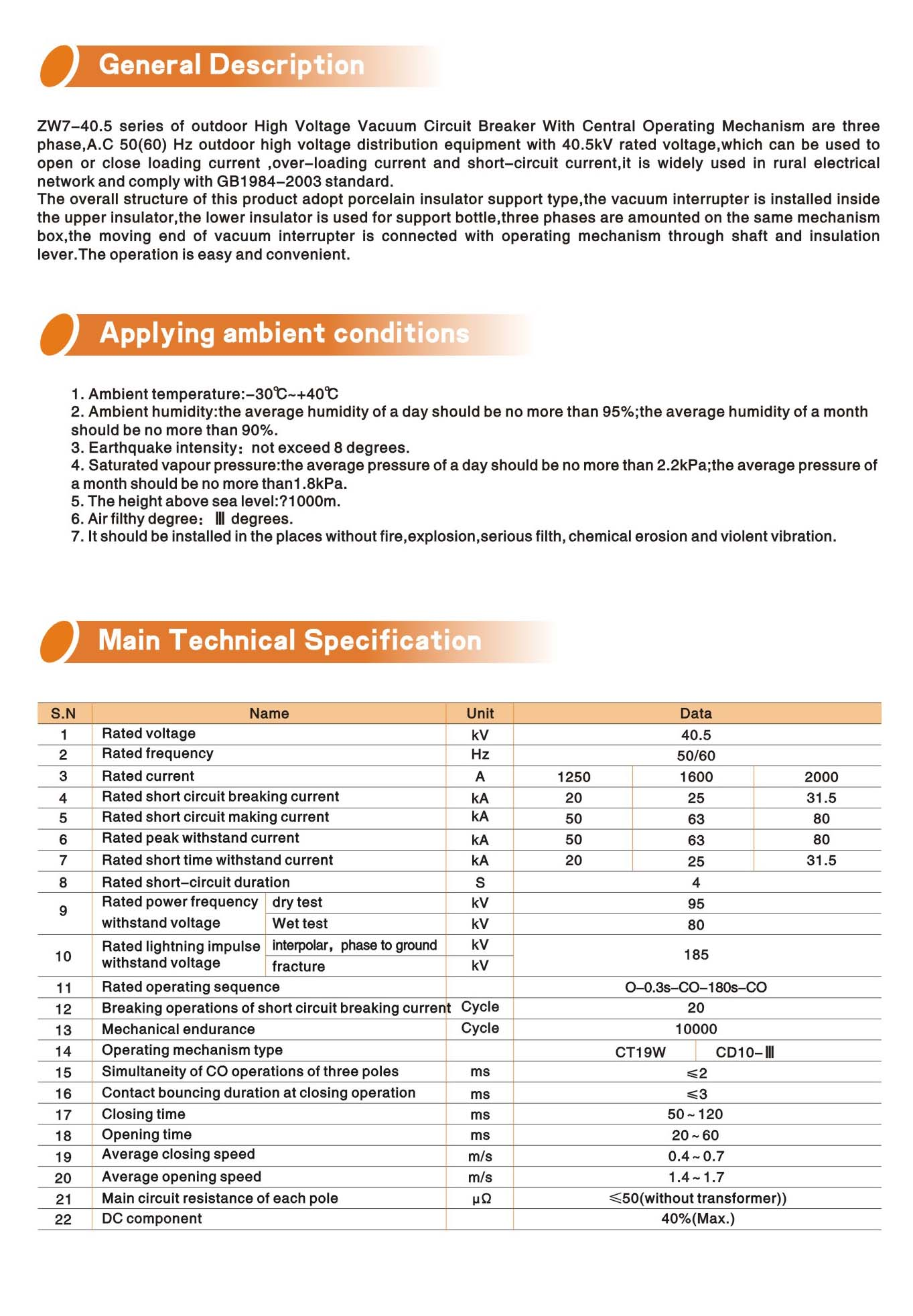 ZW7-40.5 Type VCB Technical Specification