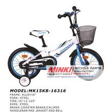 16 '' Детский велосипед для сплавов (MK15KB-16316)