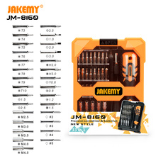 Guangdong Factory Wholesale 34 in 1 Screwdriver Set with CRV Bits for Cell Phone Laptop Daily Repair OEM ODM