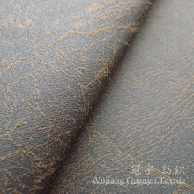 Gold Stamping Compound Suede Leather Fabric for Sofa