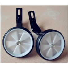 Children Bicycle Trainning Wheel and Leg
