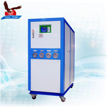 Water Cooled Type Industrial Refrigeration Chiller
